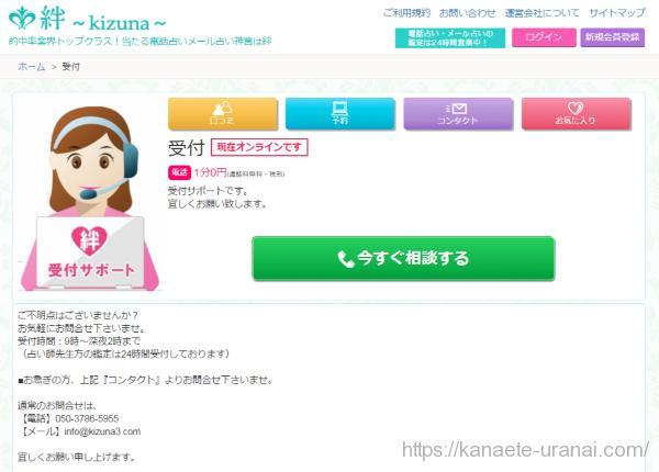 kizuna-t4