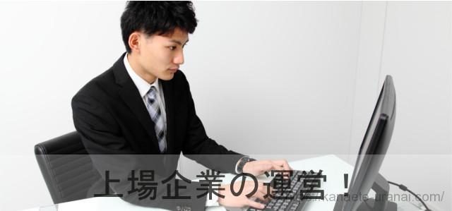 運営のイメージ画像